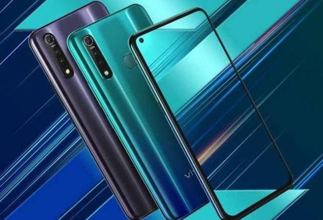 Vivo Z1 Pro with in-display selfie camera launched in India, price starts at Rs 14,990 - Sakshi