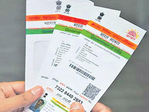 Aadhaar details cannot be given - Sakshi