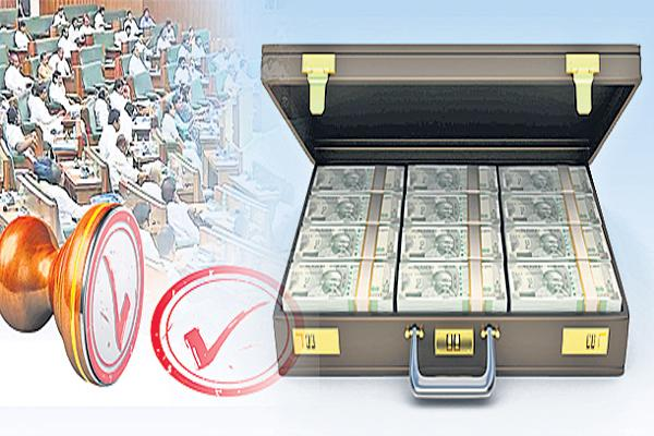 Approval of the Monetary exchange bill - Sakshi