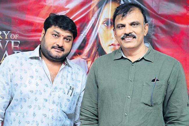 Shivaranjani Movie Producers Press Meet - Sakshi