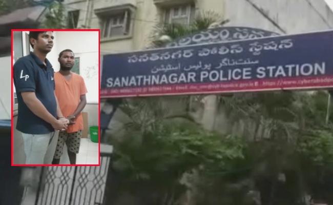 Man Arrested For Blackmailing Girl Through Facebook In Hyderabad - Sakshi