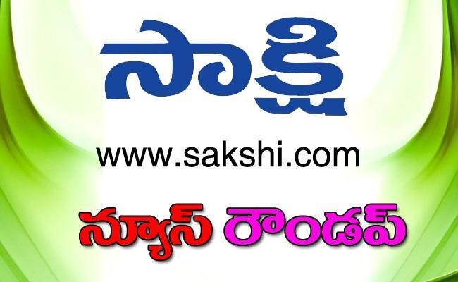 Today news updates 30th July Rajya Sabha passes Triple Talaq Bill - Sakshi