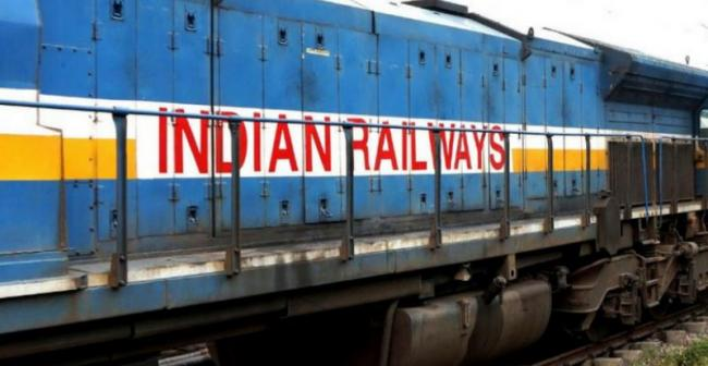 Railways asks for list of under-performers aged 55 years abow - Sakshi