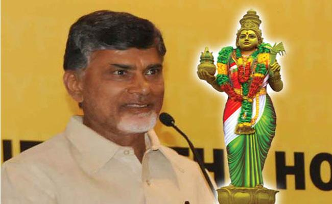 Chinthakindi Srinivasarao Article On Chandrababu Naidu - Sakshi