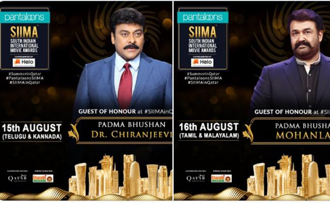 Chiranjeevi and Mohanlal to be the Guests of Honour at The SIIMA - Sakshi