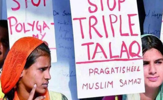 Woman Attempts Suicide In Ahmedabad As Husband Gives Triple-Talaq, Day After Bill Passes In Parliament - Sakshi