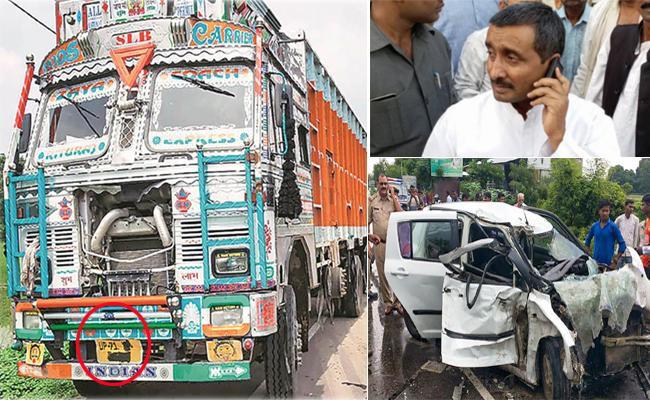 No Judge to Hear Kuldeep Singh Sengar Case - Sakshi