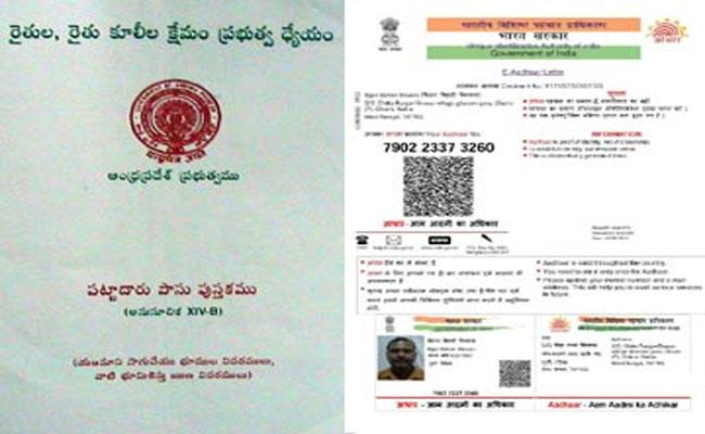 Land Registered By Without Pass Book  In Nalgonda - Sakshi