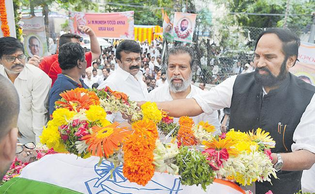 Congress Leader Mukesh Goud Cremated With State Honours - Sakshi