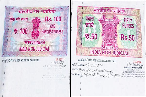 Check for corruption in the Department of Stamps and Registrations - Sakshi