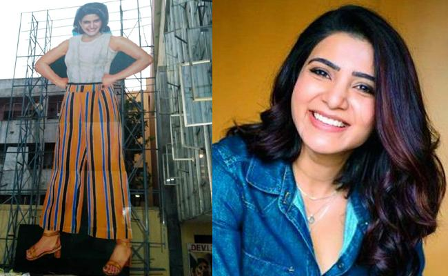 Fan Funny Comment On Samantha Oh Baby Cutout - Sakshi