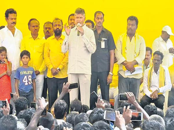 Chandrababu comments at Kuppam tour - Sakshi