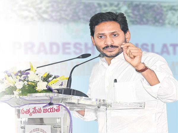 YS Jagan Comments At Training Classes Of MLA And MLCs - Sakshi