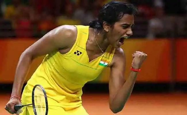 PV Sindhu Hopes To Turn The Tide In Indonesia Tournament - Sakshi
