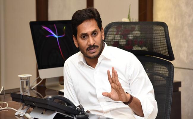 Notification For AP Village Secretariats Jobs By July 15 - Sakshi