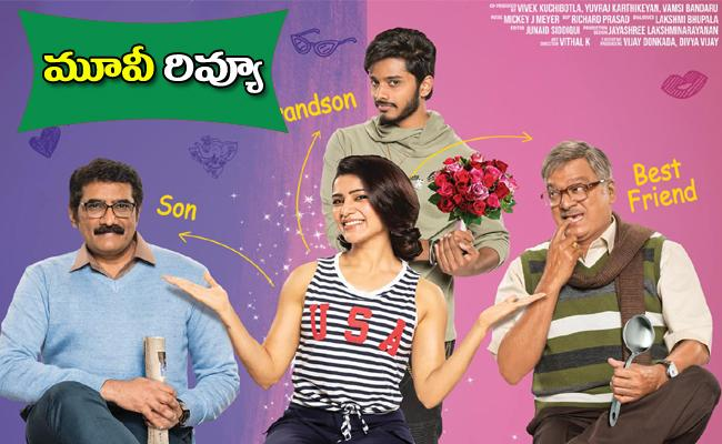 Samantha Oh Baby Movie Review - Sakshi