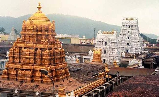 TTD Releases Srivari Arjitha Seva Tickets In Online - Sakshi
