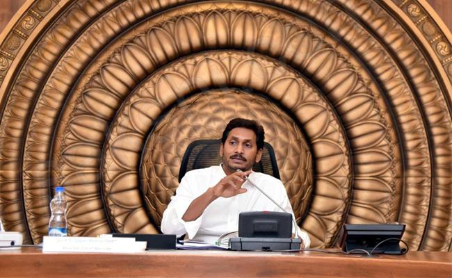 YS Jagan Mohan Reddy Review Meeting On Education System - Sakshi
