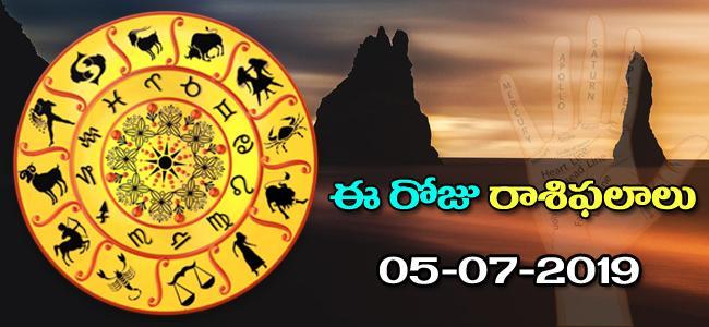 Daily Horoscope in Telugu on July 05 - Sakshi