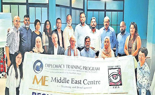 MFA And DTP Work Shops in Dubai - Sakshi