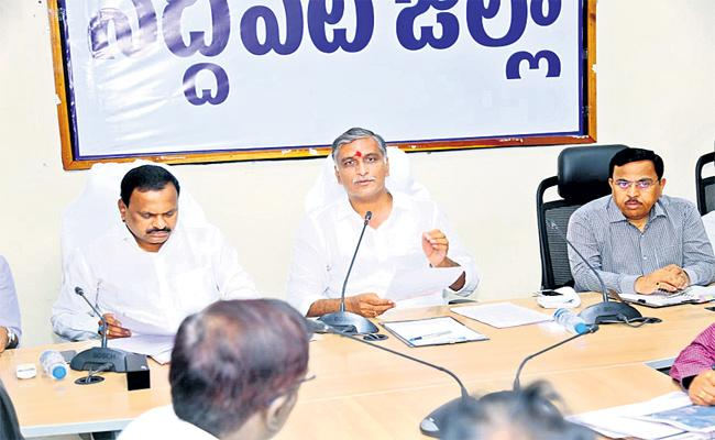 Harishrao  Meeting With Officials For CM Tour In Medak - Sakshi