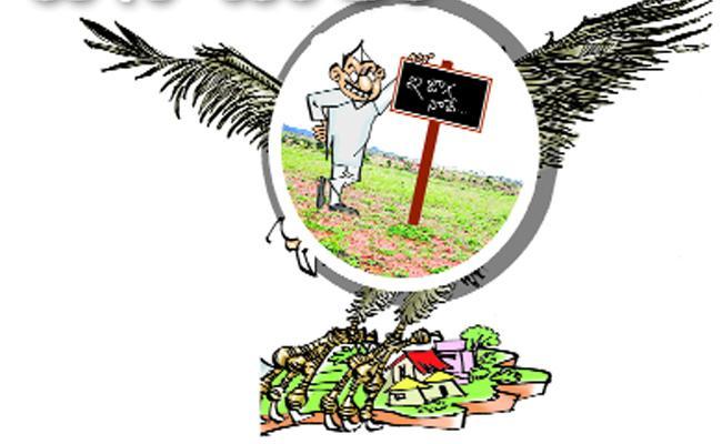 Local  Leaders  Doing Dry Land Mafia In Adilabad - Sakshi