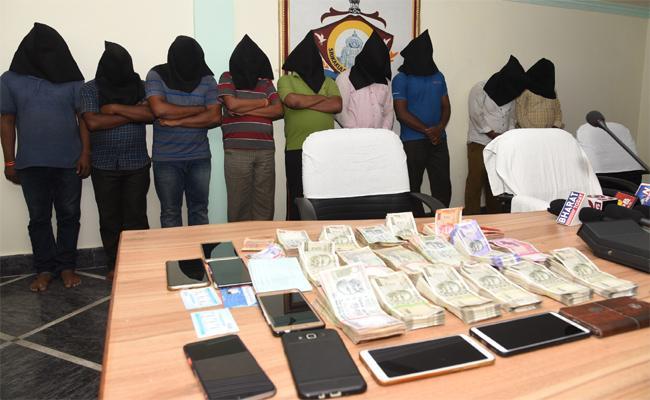 Cricket Betting Gang Arrest In Srikakulam - Sakshi