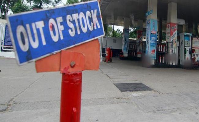 Union Budget 2019 Petrol Diesel Rates - Sakshi