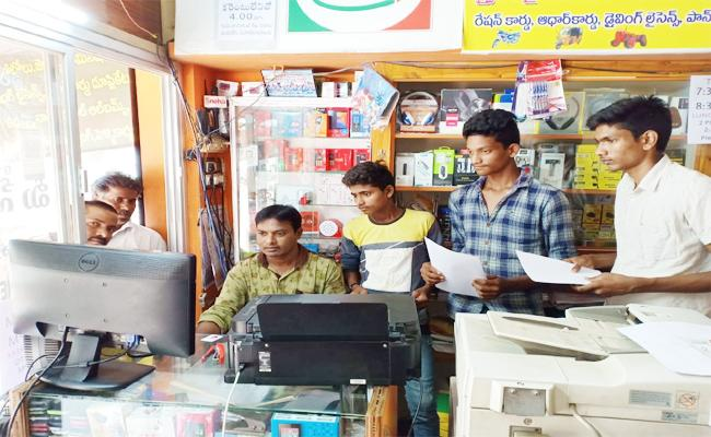 Last Day To Apply AP Grama Volunteer Posts - Sakshi