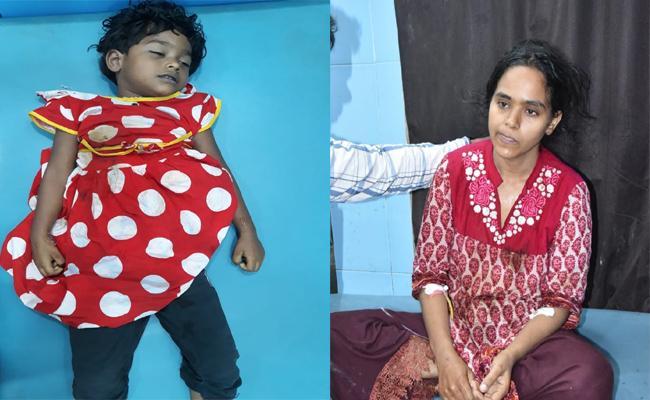 Mother Killed Her Daughter In Nizamabad - Sakshi