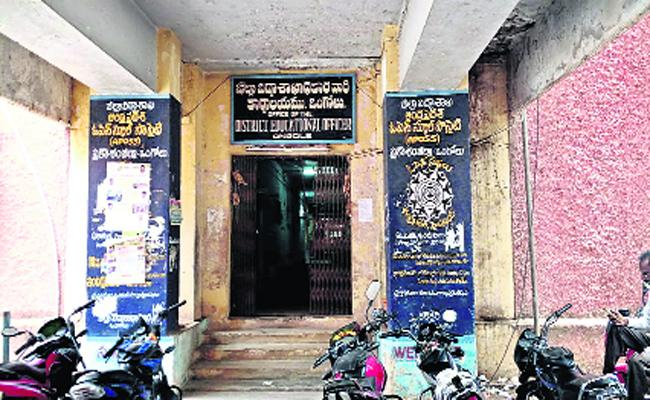 Vacant DYEO Posts For Years - Sakshi
