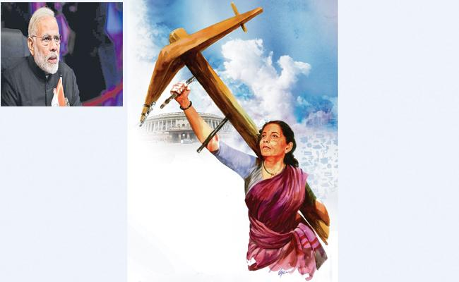 Nirmala Sitharaman Produce Budget In Parliment - Sakshi