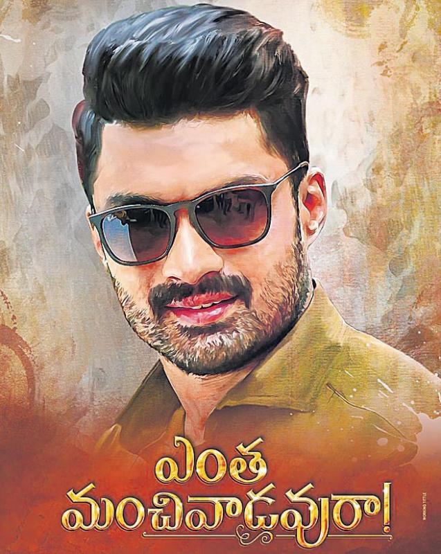 Kalyan Ram new film on Enta Manchivadavura - Sakshi