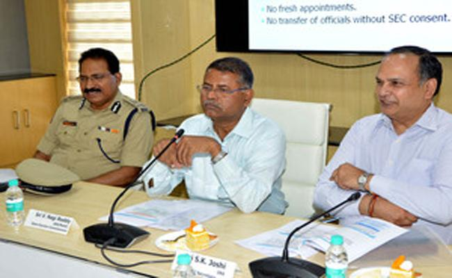 State Election Commissioner Nagireddy Held  Meeting With Top Officials - Sakshi