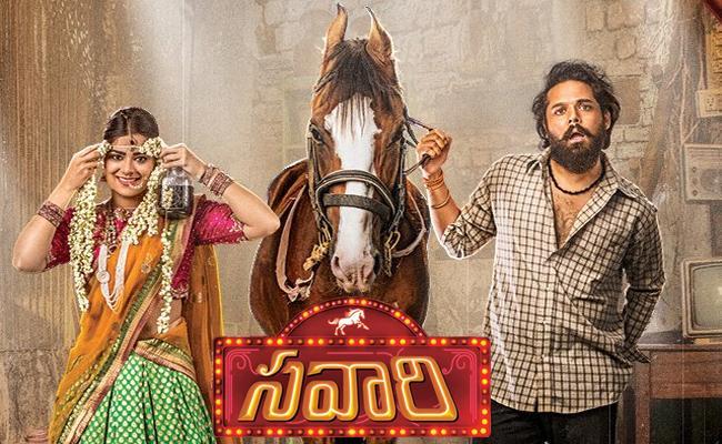 Nandu And Priyanka Sharma Savaari Movie Official Teaser - Sakshi