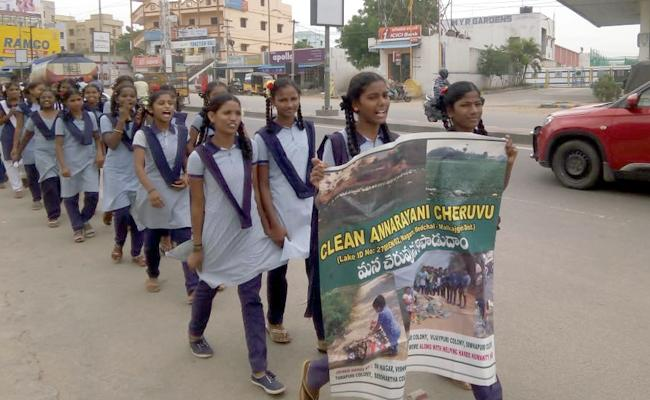 School Students Rally for Annarayani Chervu - Sakshi