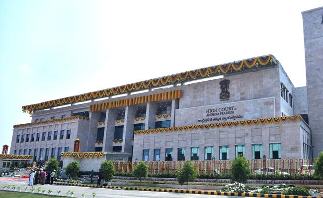 AP High Court made strong comments On Civil Judge Posts - Sakshi