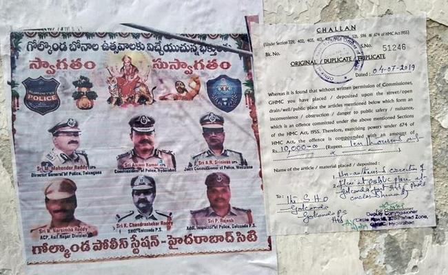 GHMC Issues Rs 10 Thousand Challan To Police  - Sakshi