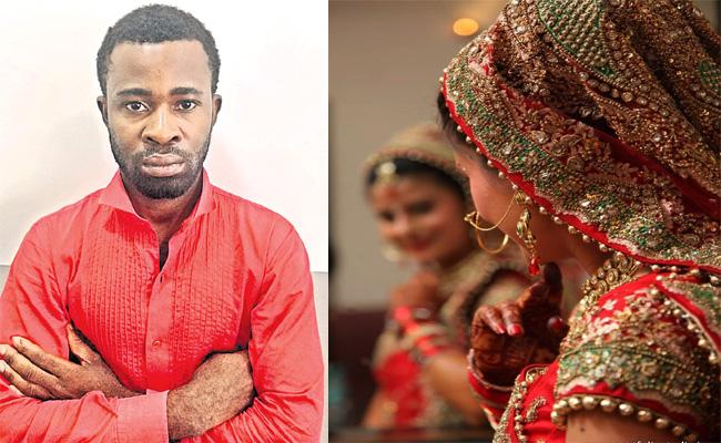 Nigerian Arrest in Cheating With Matrimonial Sites - Sakshi