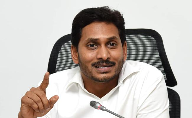 CM YS Jagan Held Review Meeting on Agriculture Mission - Sakshi