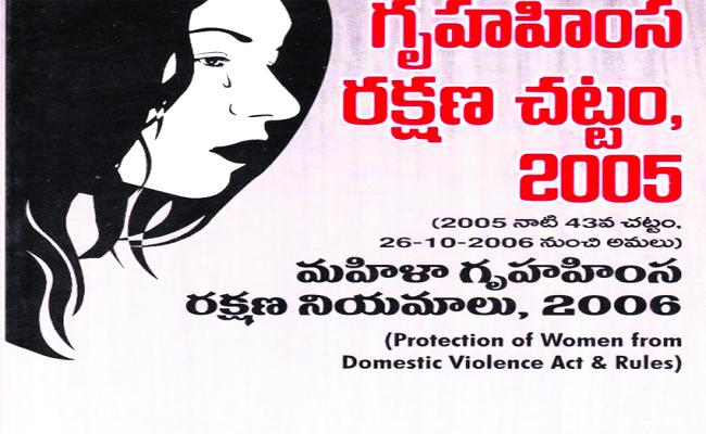 Many Laws For The Protection Of Women - Sakshi