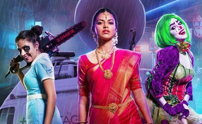 Amala Paul Aame Trailer - Sakshi