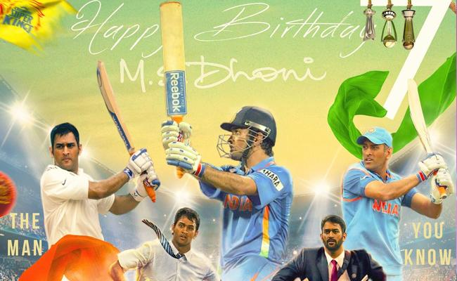 MS Dhoni 38th Birthday Special Story - Sakshi