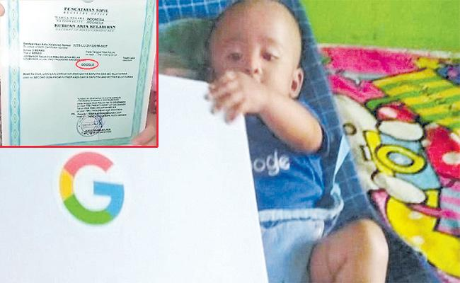 Kid Named As Google In Indonesia - Sakshi