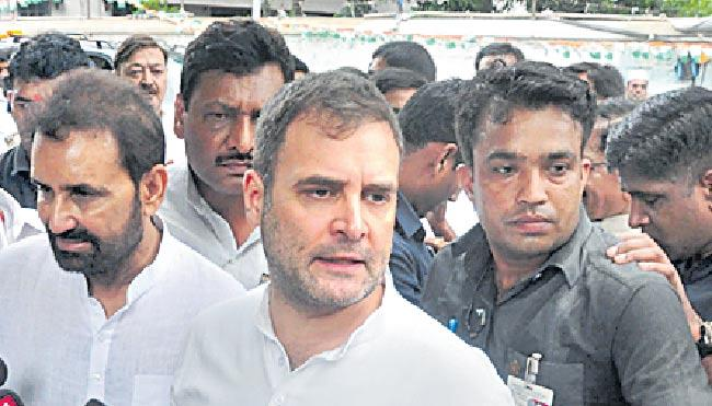 Rahul Gandhi granted bail in defamation case - Sakshi