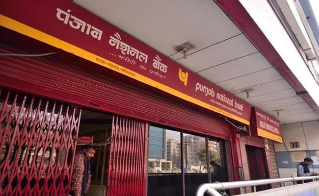 Another Massive Scam in PNB - Sakshi