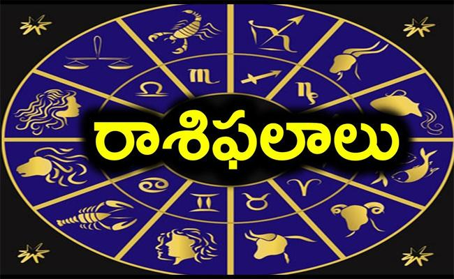 Astrology Weekly Horoscope In Telugu - Sakshi