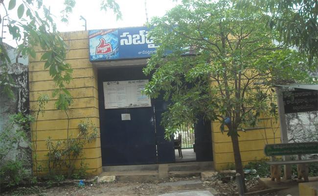 Sub Jail Has Been Reopening In Tadepalligudem - Sakshi