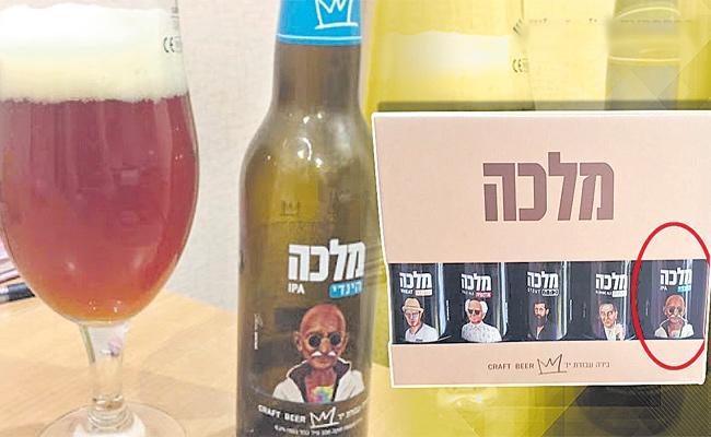 Israeli Company Apologises For Using Gandhi Portrait On Beer Bottles - Sakshi