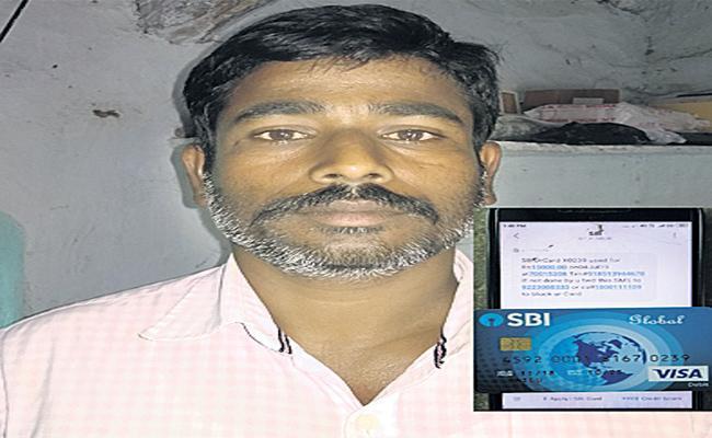 cyber criminals  Fraud In Medak - Sakshi